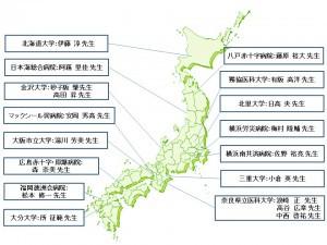 第8回日本地図rev04