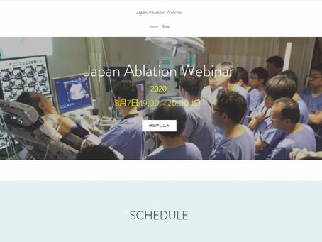 Japan Ablation Webinarの登録サイトを開設しました