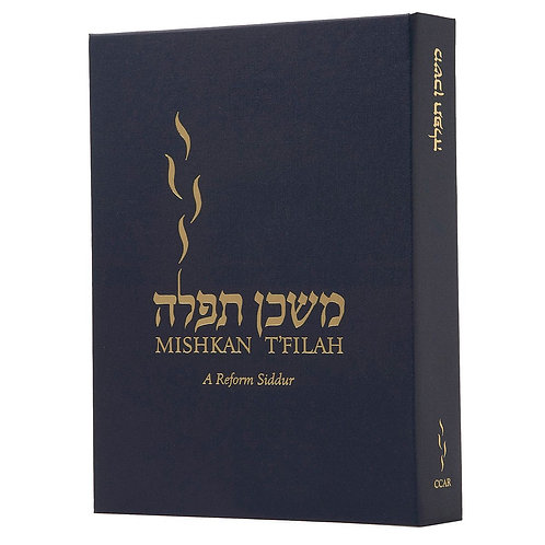 Donate to Our New Prayer Book (Siddur)
