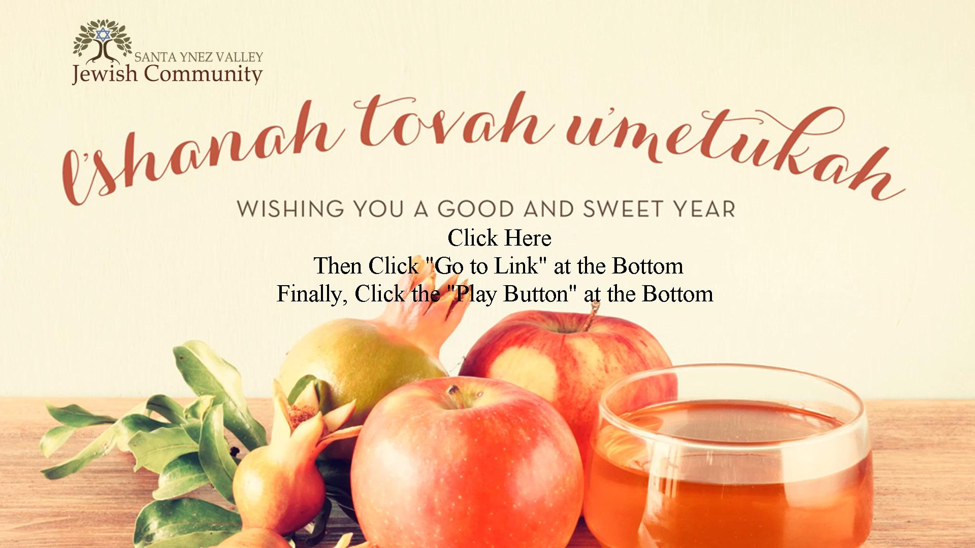 l'shanah tovah u'metukah