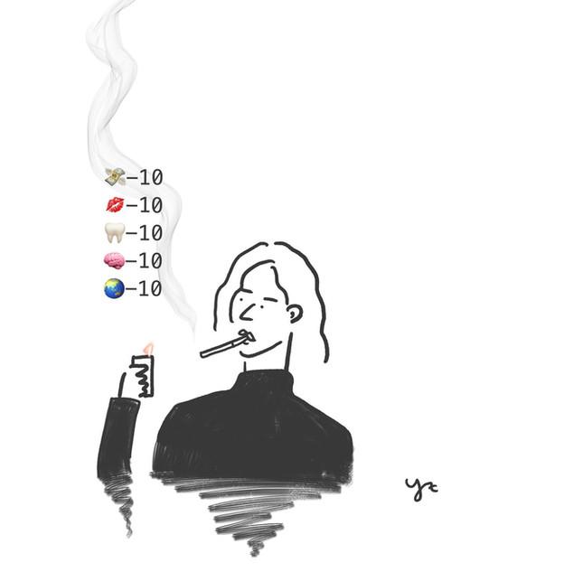 Smoking is harmful