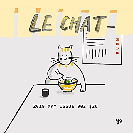 LE CHAT ISSUE 2