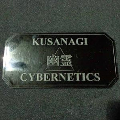 Sign D (Kusanagi Cybernetics)