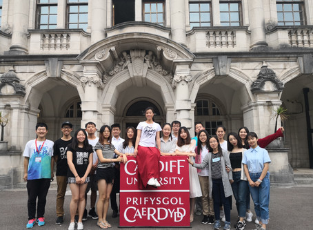 2018 Diversity of Catalysis International Summer School