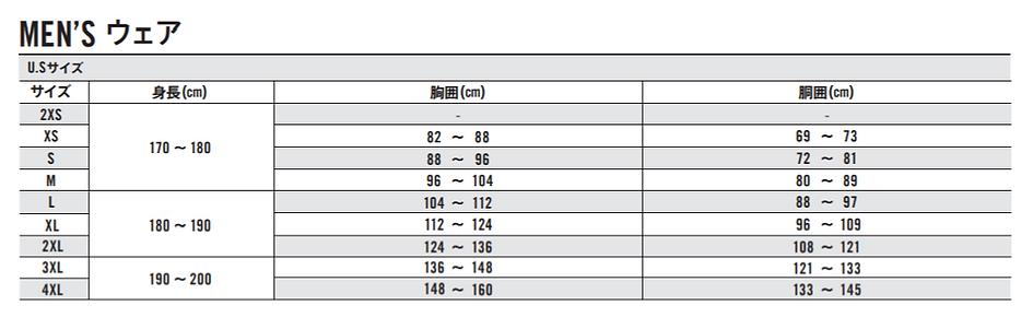 ナイキメンズサイズ表2.png