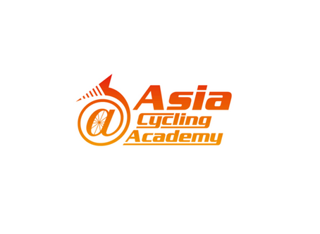 Asia Cycling Academy /アジアサイクリングアカデミー