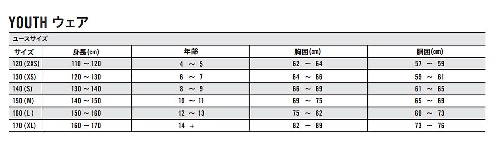 ナイキジュニアサイズ表.png