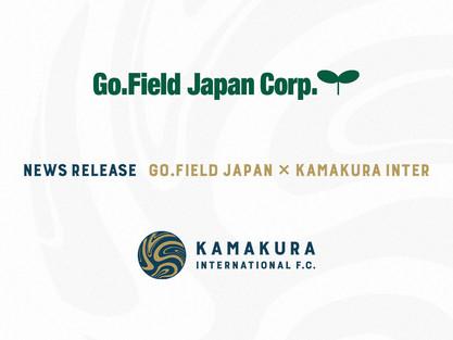 鎌倉インターナショナルFCとのパートナーシップ契約締結のお知らせ