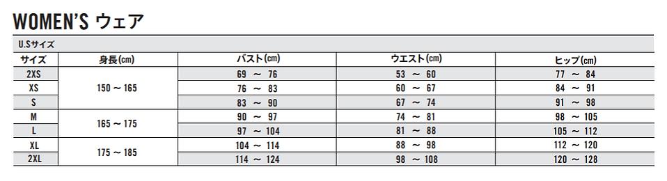 ナイキウィメンズサイズ表2.png