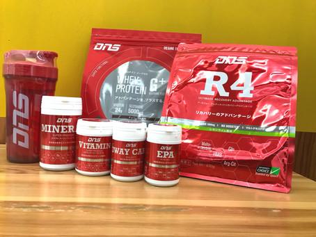 DNSサプリメント!ラインナップが増えました!「プロテイン、ビタミン、EPA」で『身体作りと美容』を効率的に★