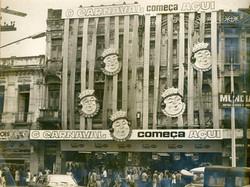 GOmes 1954.jpg