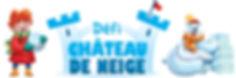 Logo DCN_enfant_ours.jpg