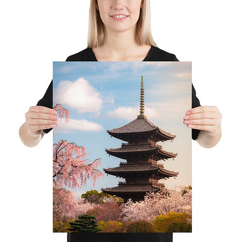 Toji Temple, Kyoto | Print