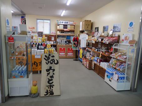 こしきの…今日 ✽手作り売店✽