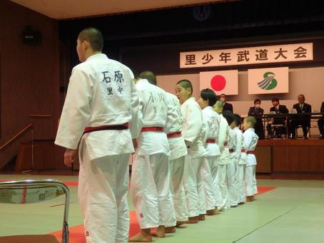 こしきの…今日 ✽武道大会✽