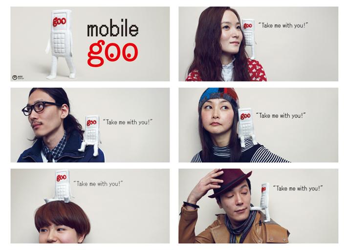 mobile goo