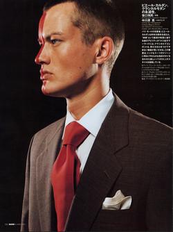 MR high fashion