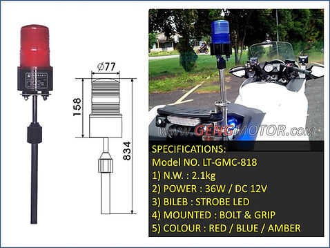 POLE LIGHT LAMPU TIANG MOTOR POLIS.jpg