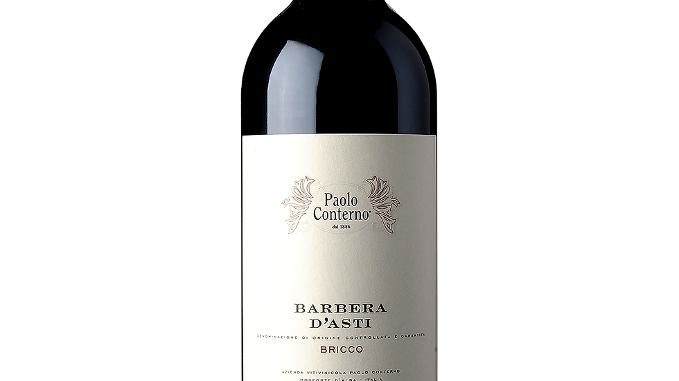 Barbera d'Asti Bricco - 2017 - 75 cl