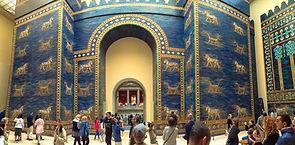מוזיאון פרגמון ואוצרות בבל
