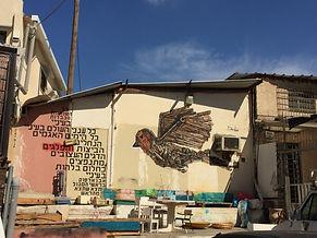 אמנות ותרבות אורבנית בדרום תל אביב