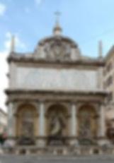 Acqua Felice Castellum.jpg
