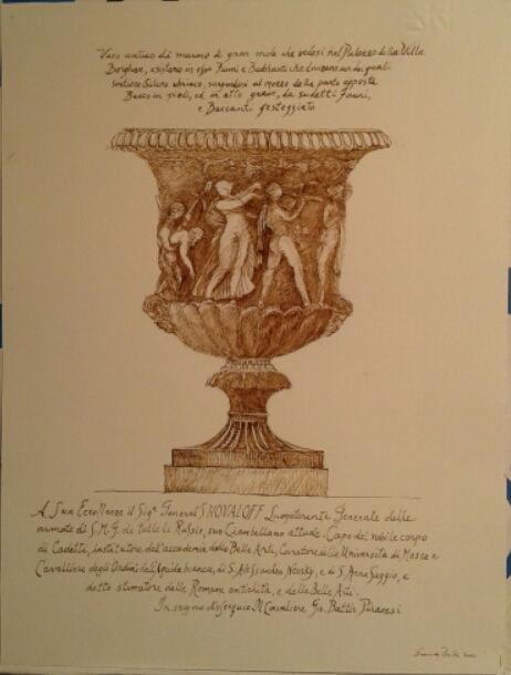 Piranesi Cup with Bacchic Dancers.jpg