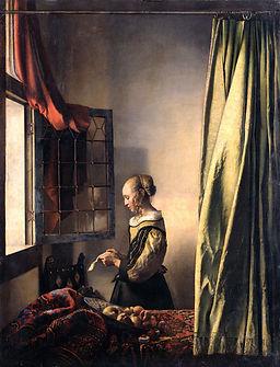 Vermeer Woman reading a Letter.jpg
