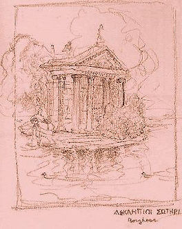 Tempio Asklepio.jpg