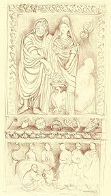 Detail from the Arch of the Silver Merchants