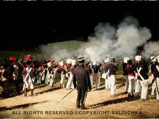 Campagne d'Espagne et du Portugal - Année 1812