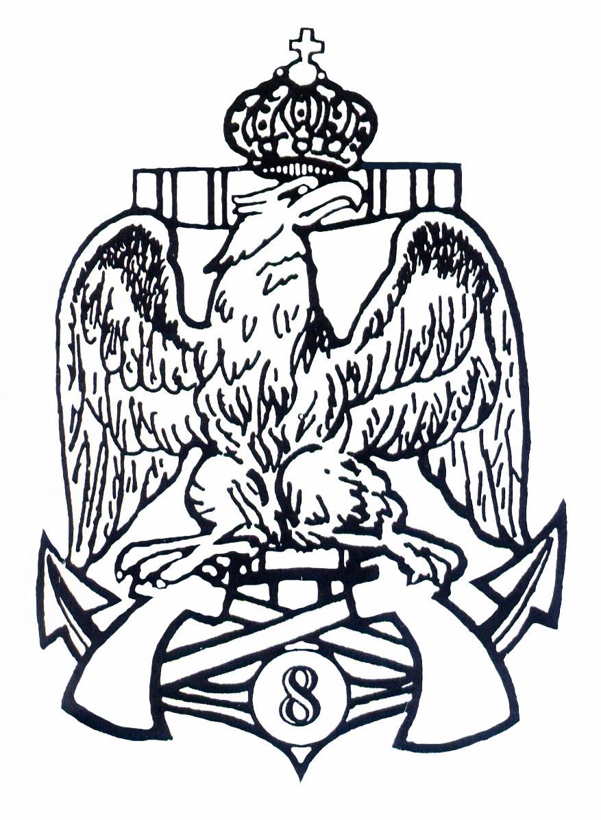 Logo Garde-Chauvin - OMM