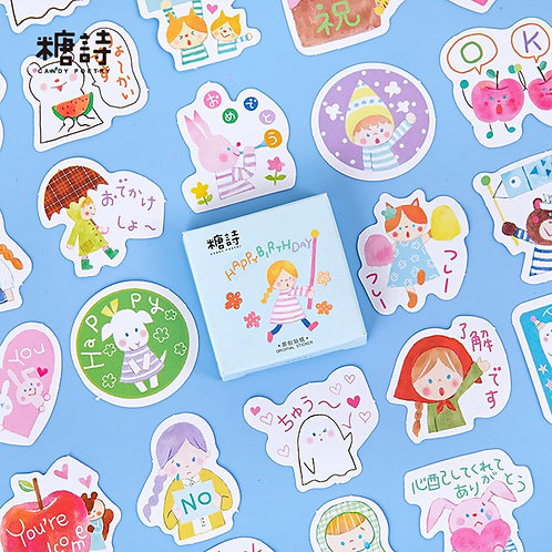 happy birthday girl candy poetry cartoon cute shapes stickers