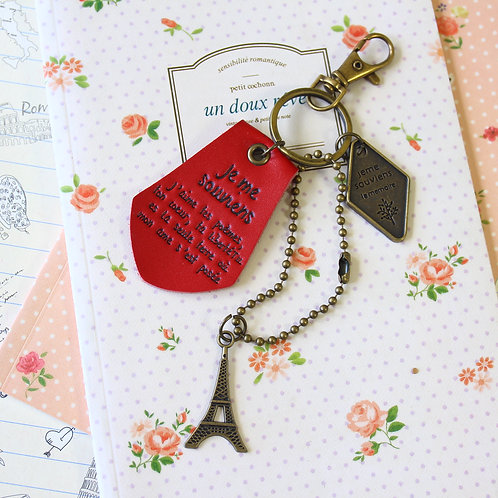 red i remember the memory key chain bag charm