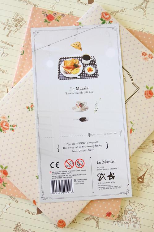 Sonia le marais cafe cartoon deco stickers lemoncat shop - Magasin deco paris marais ...