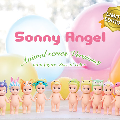 sonny angel doll mini figure - animal series 3 special colour
