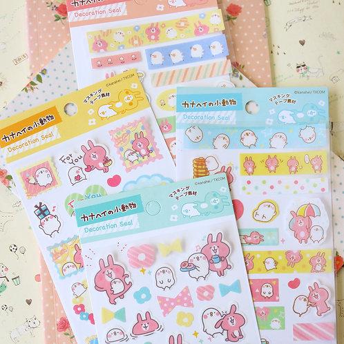 kanahei rabbit and chick cartoon decoration seal stickers