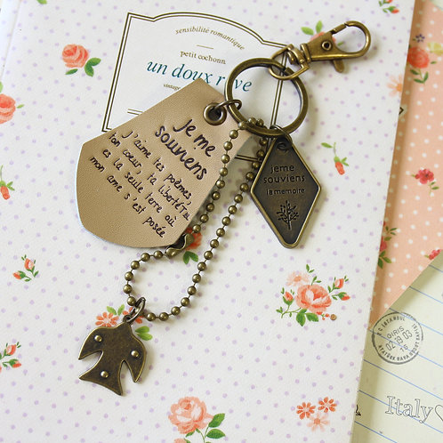 cream i remember the memory key chain bag charm