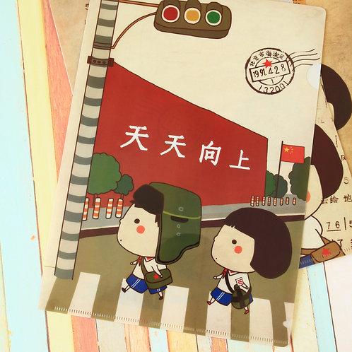 school childhood memories cartoon file folder