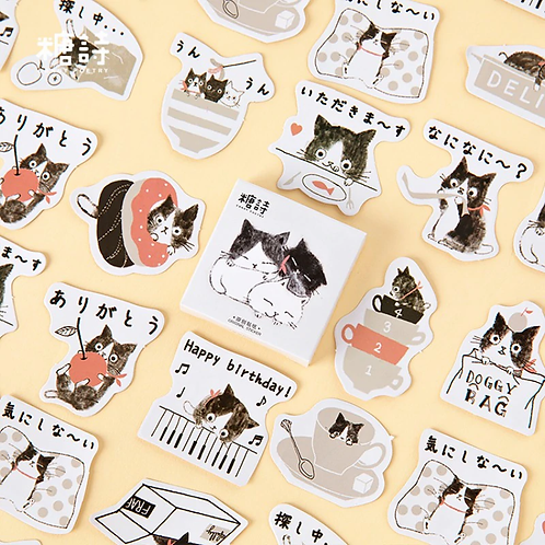 little cats candy poetry cartoon shapes stickers