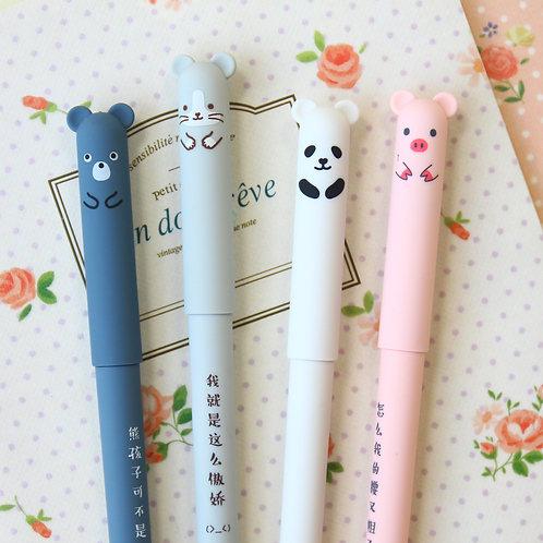 cute cartoon animal pens