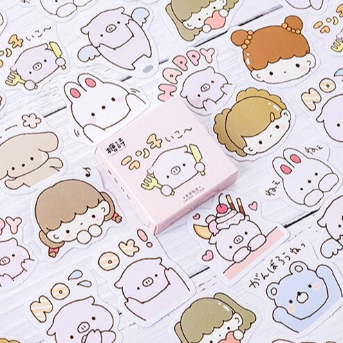 hungry pig candy poetry cartoon cute shapes stickers