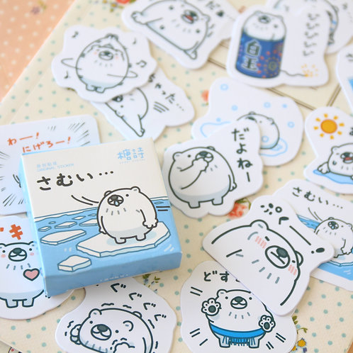 white bear candy poetry cartoon cute shapes stickers