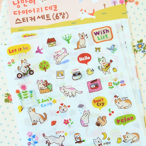 ssba cute cats cartoon stickers