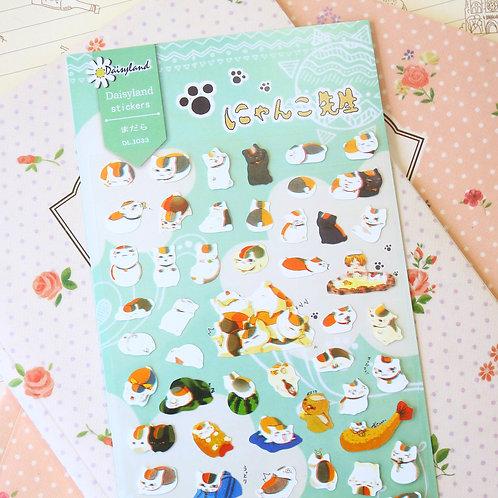 daisyland funny cats cartoon stickers