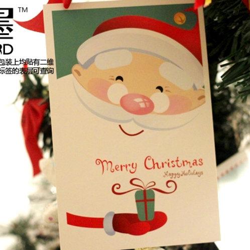 mo-card merry christmas cartoon postcards set