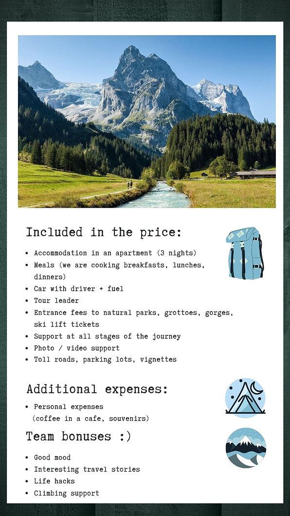 4 дня альпы , копия.jpg