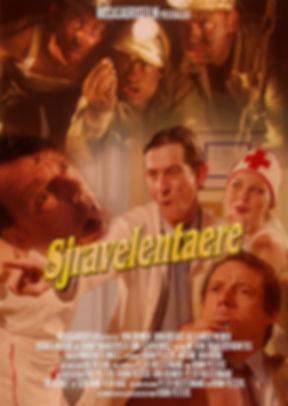 DVD_Sjravelentaere_1(2019).jpg