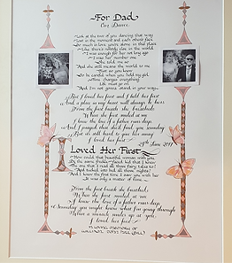 Wedding_ Remembrance Lyrics