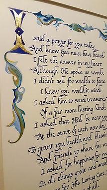 Calligraphy Prayer